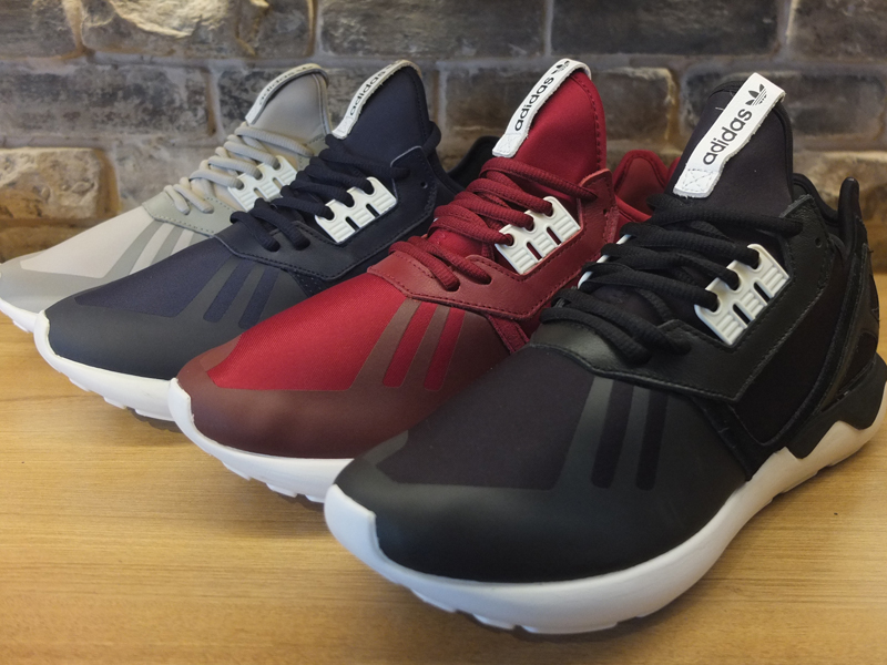 Adidas Originals Tubular Defiant Women 's Running Shoes