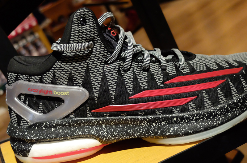 adidas crazy light boost prezzi